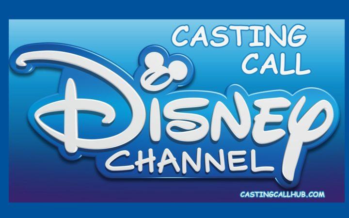 Disney Channel TV Show Audition 2017